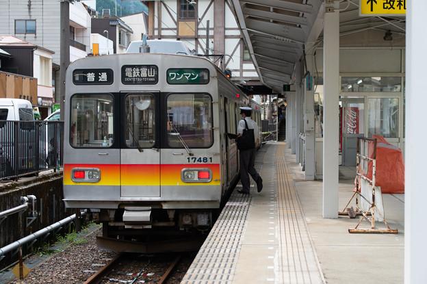 004622_20200811_富山地方鉄道_宇奈月温泉