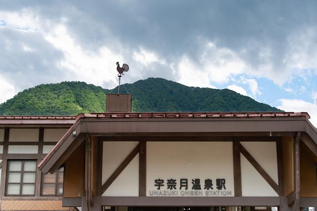 004624_20200811_富山地方鉄道_宇奈月温泉
