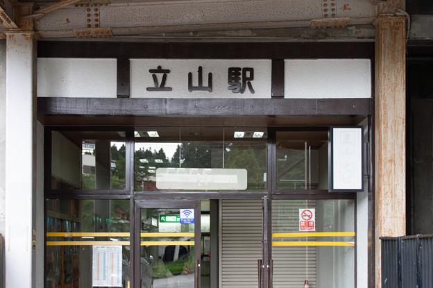 004629_20200812_富山地方鉄道_立山