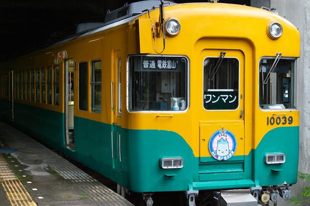 004633_20200812_富山地方鉄道_立山