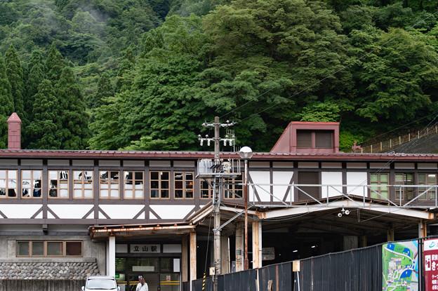 004630_20200812_富山地方鉄道_立山