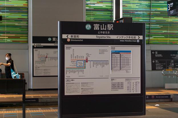 004726_20200812_富山地方鉄道_富山駅
