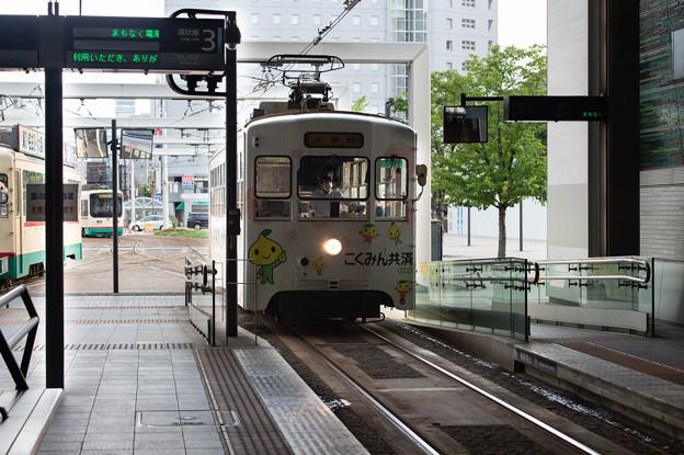 004728_20200812_富山地方鉄道_富山駅