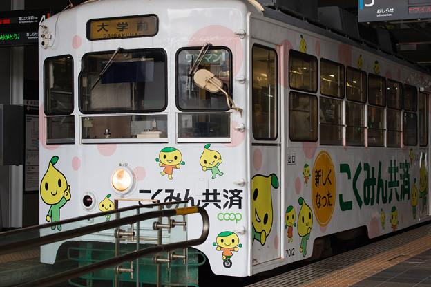 004729_20200812_富山地方鉄道_富山駅