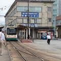 004739_20200812_富山地方鉄道_南富山駅前