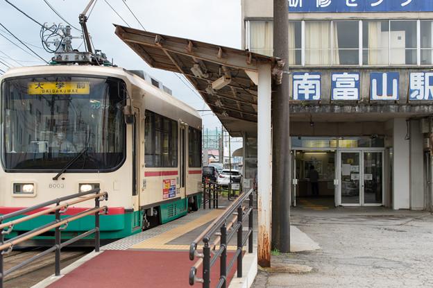 004740_20200812_富山地方鉄道_南富山駅前