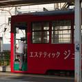 004742_20200812_富山地方鉄道_南富山駅前