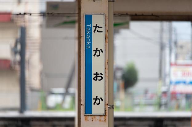 004747_20200813_JR高岡