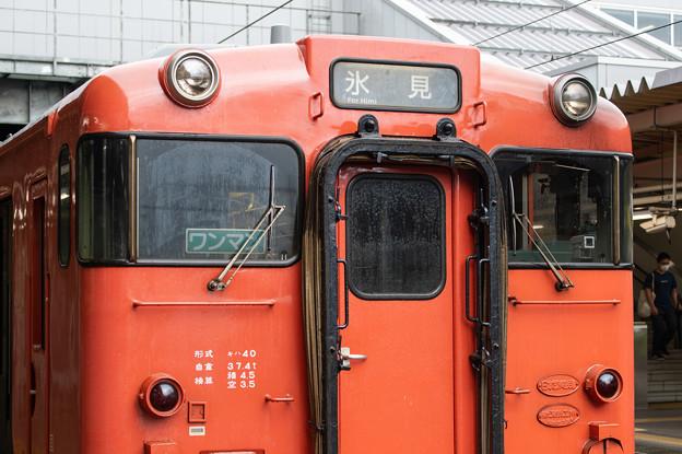 004749_20200813_JR高岡