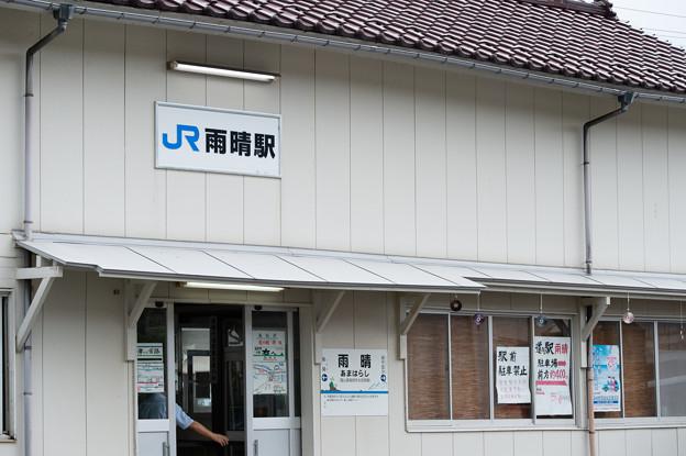 004759_20200813_JR雨晴