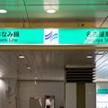 Photos: 004784_20200829_名古屋臨海高速鉄道_名古屋