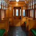 Photos: 004828_20200829_リニア鉄道館
