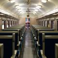Photos: 004832_20200829_リニア鉄道館