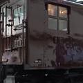 Photos: 004835_20200829_リニア鉄道館