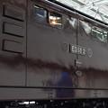 Photos: 004838_20200829_リニア鉄道館