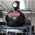 Photos: 004839_20200829_リニア鉄道館