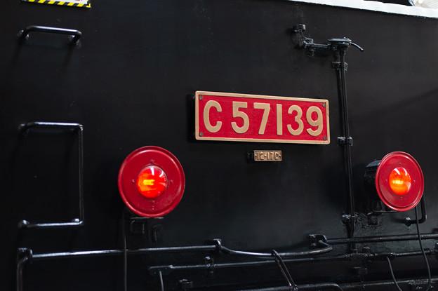 Photos: 004842_20200829_リニア鉄道館