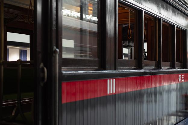 004846_20200829_リニア鉄道館
