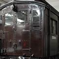 Photos: 004847_20200829_リニア鉄道館