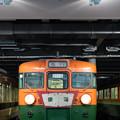 Photos: 004849_20200829_リニア鉄道館