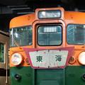 Photos: 004850_20200829_リニア鉄道館