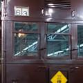 Photos: 004851_20200829_リニア鉄道館