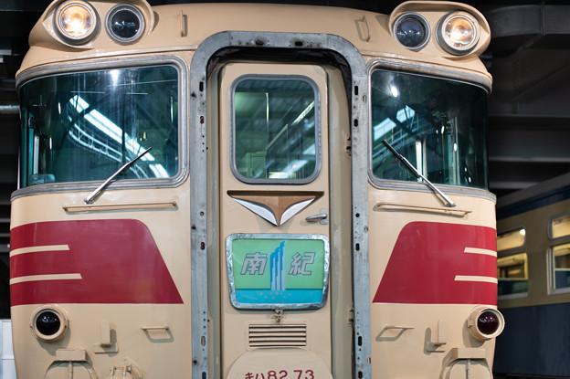 004852_20200829_リニア鉄道館