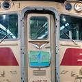 Photos: 004852_20200829_リニア鉄道館