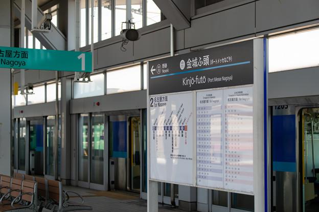 Photos: 004855_20200829_名古屋臨海高速鉄道_金城ふ頭