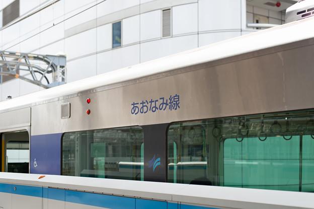004786_20200829_名古屋臨海高速鉄道_名古屋