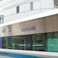Photos: 004786_20200829_名古屋臨海高速鉄道_名古屋