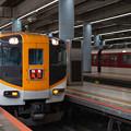 Photos: 004859_20200919_近畿日本鉄道_大阪上本町