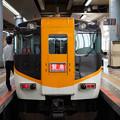 Photos: 004860_20200919_近畿日本鉄道_大阪上本町