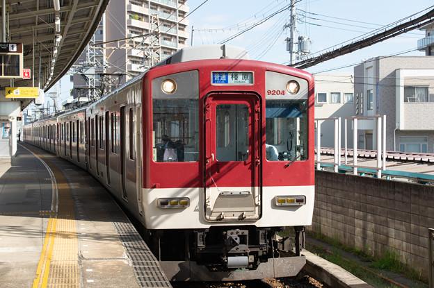 004868_20200919_近畿日本鉄道_高安
