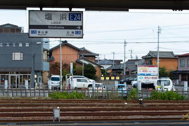 004915_20200919_近畿日本鉄道_塩浜