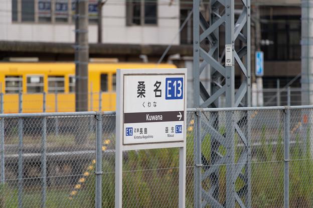 004931_20200919_近畿日本鉄道_桑名