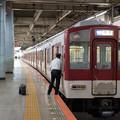 Photos: 004862_20200919_近畿日本鉄道_大阪上本町