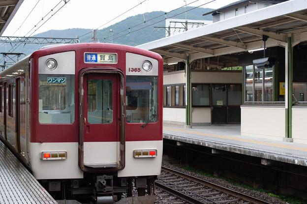 004959_20200920_近畿日本鉄道_五十鈴川