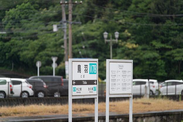 004960_20200920_近畿日本鉄道_鳥羽