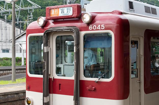 004989_20200920_近畿日本鉄道_吉野口