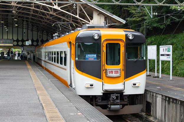004996_20200920_近畿日本鉄道_吉野