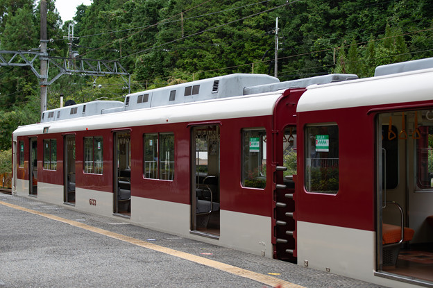 004997_20200920_近畿日本鉄道_吉野