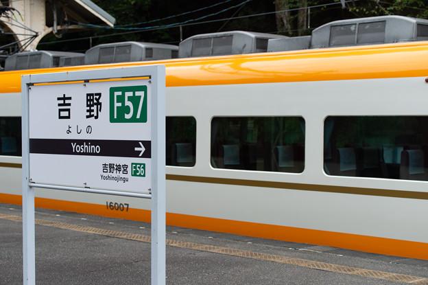 004998_20200920_近畿日本鉄道_吉野