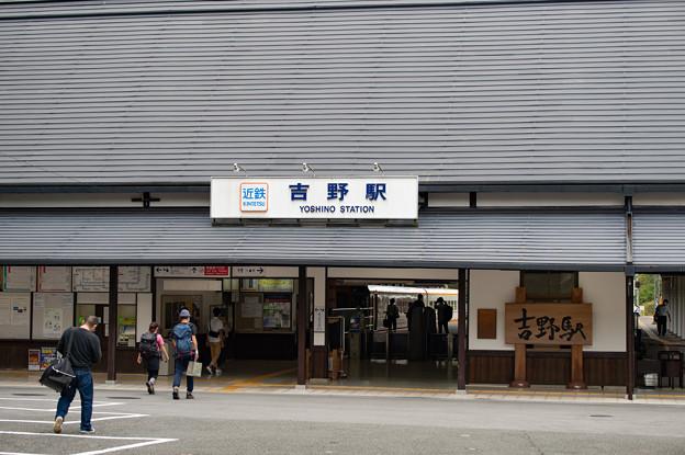 005001_20200920_近畿日本鉄道_吉野
