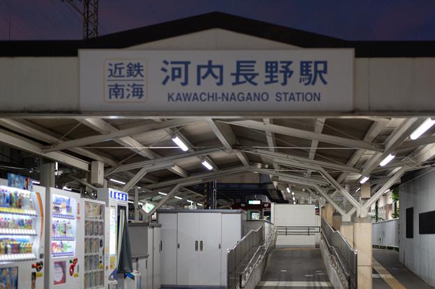 005020_20200920_近畿日本鉄道_河内長野