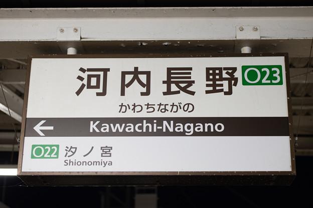 005021_20200920_近畿日本鉄道_河内長野
