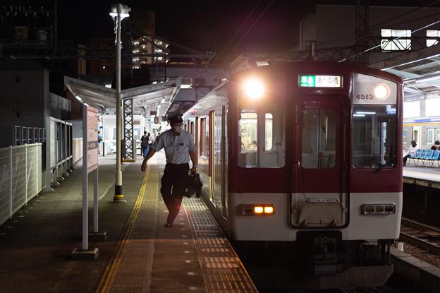 005023_20200920_近畿日本鉄道_河内長野