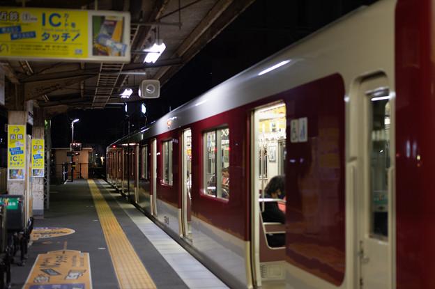 005029_20200920_近畿日本鉄道_柏原