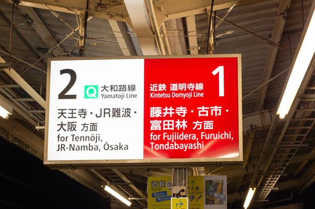 005030_20200920_近畿日本鉄道_柏原