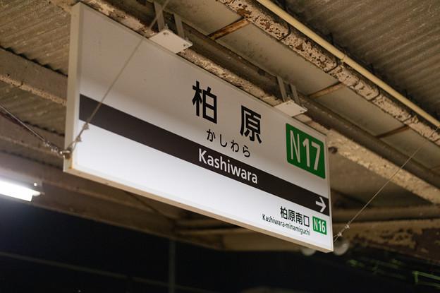005031_20200920_近畿日本鉄道_柏原
